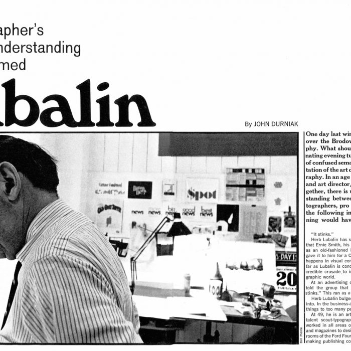 Design for article on graphic designer Herb Lubalin
