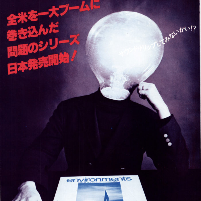 """Japanese edition of Irv's """"Brighter Man.""""  The 'brighter' you are, the more you need <em>Environments</em>"""